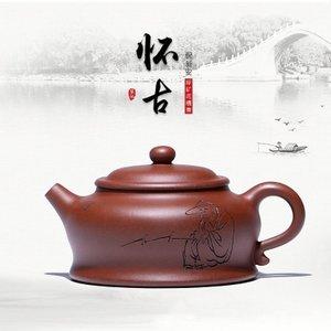 藏壶天下 chtx00661