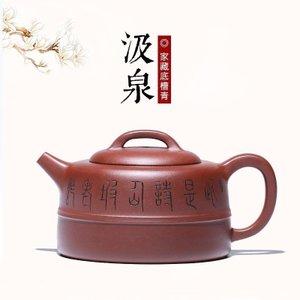 藏壶天下 chtx00663