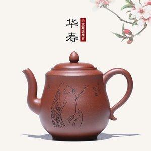 藏壶天下 chtx00665