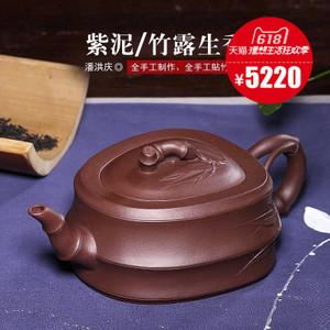 藏壶天下 chtx00667