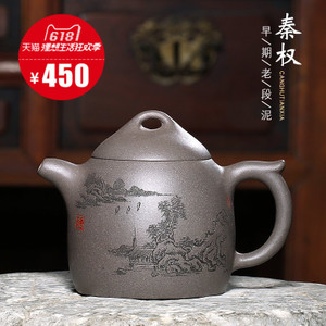 藏壶天下 chtx00669