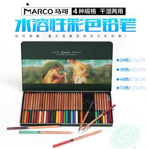MARCO/马可 3120-48TN