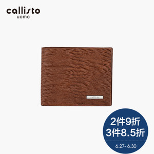 CALLISTO SHCPE002YE