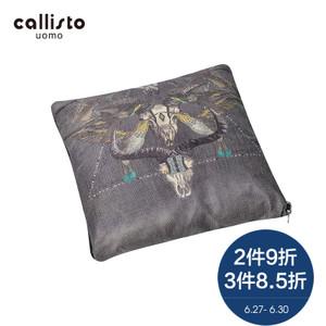 CALLISTO SLCPL001GR