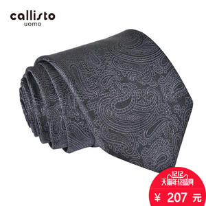 CALLISTO FHCTE076BR
