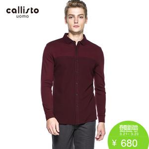 CALLISTO FKTSL042RD