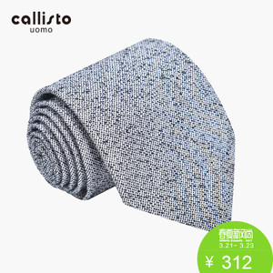 CALLISTO FLCTE018GY