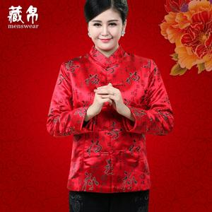 藏帛 ZB6601