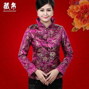 藏帛 ZB6604
