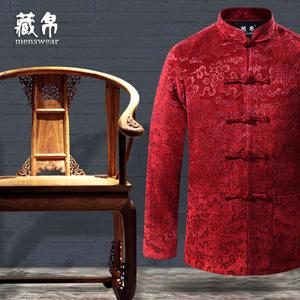 藏帛 0713