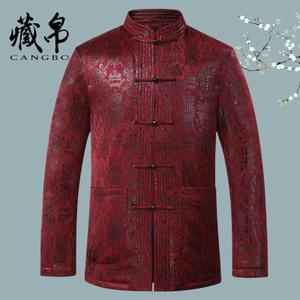 藏帛 158623