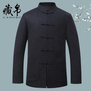 藏帛 LK1695