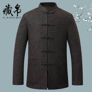藏帛 LK1693