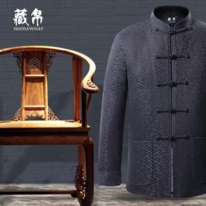藏帛 ZB1710