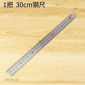 M&G/晨光 ARL96027-1