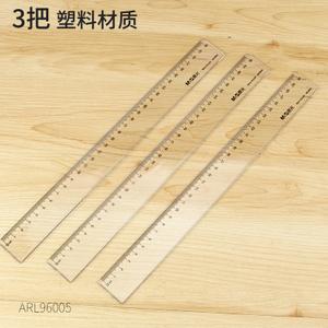 M&G/晨光 ARL96027-3