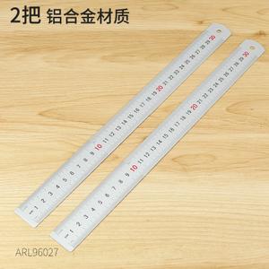 M&G/晨光 ARL96027-2