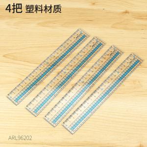 M&G/晨光 ARL96027-4