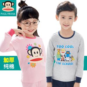Paul Frank/大嘴猴 PFY117411B