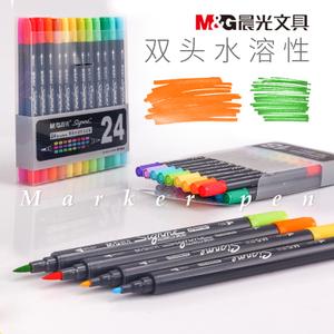 M&G/晨光 W7604
