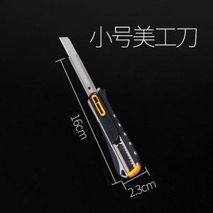 M&G/晨光 9mm