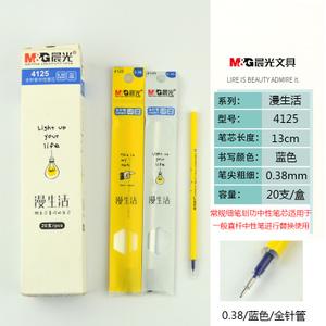 M&G/晨光 41250.38