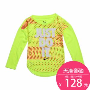 Nike/耐克 26B370-364