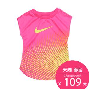 Nike/耐克 26B369-A96