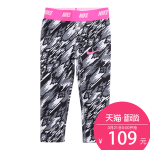 Nike/耐克 26B294-001