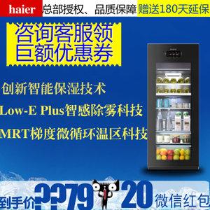Haier/海尔 LC-220JE