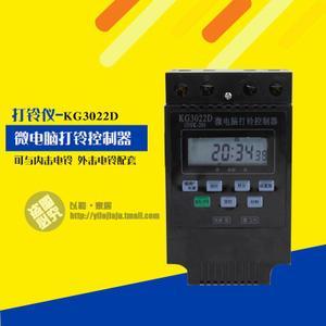 Changdian KG3022D