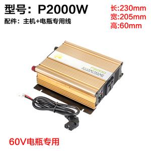 ONPINEEP/弘品 HP-500W-1000W-60V220V