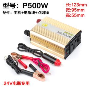 ONPINEEP/弘品 HP-500W-1000W-P500W
