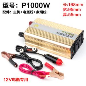 ONPINEEP/弘品 HP-500W-1000W-P1000W