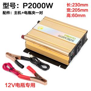 ONPINEEP/弘品 HP-500W-1000W-P2000W