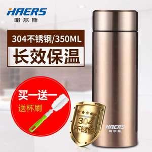 HW-350-45