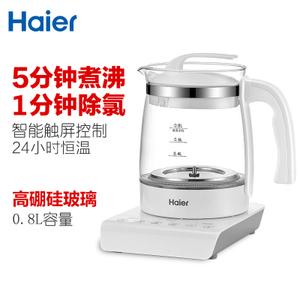 Haier/海尔 HBM-F25-0.8L