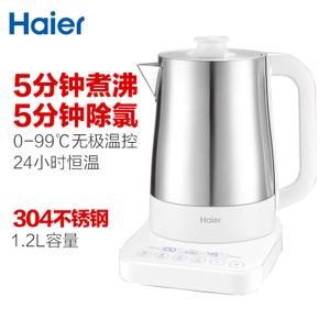Haier/海尔 HBM-F25-1.2L