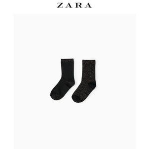 ZARA 03771745800-19