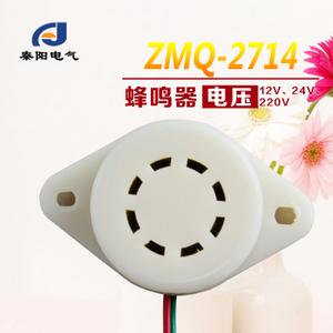 Changdian ZMQ-2714
