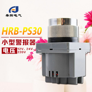 Changdian HRB-PS60
