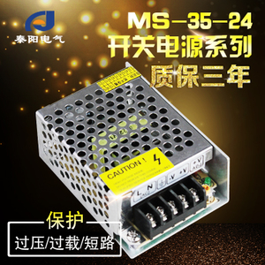 OMKQN MS-35-24