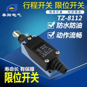 Changdian TZ-8112