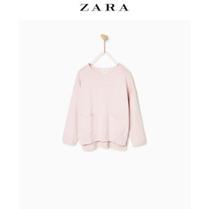 ZARA 05561603676-22