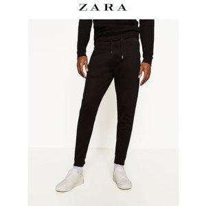 ZARA 01701411800-19
