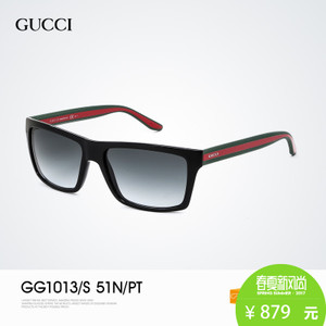 GG1013