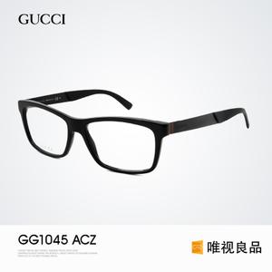 GG1045-ACZ