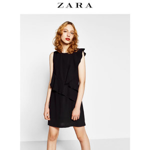 ZARA 04258153800-19