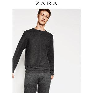 ZARA 01701412807-19