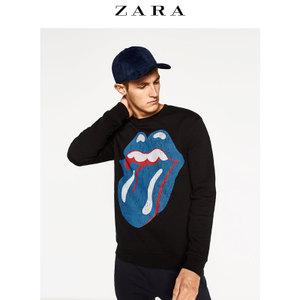 ZARA 00495431800-22